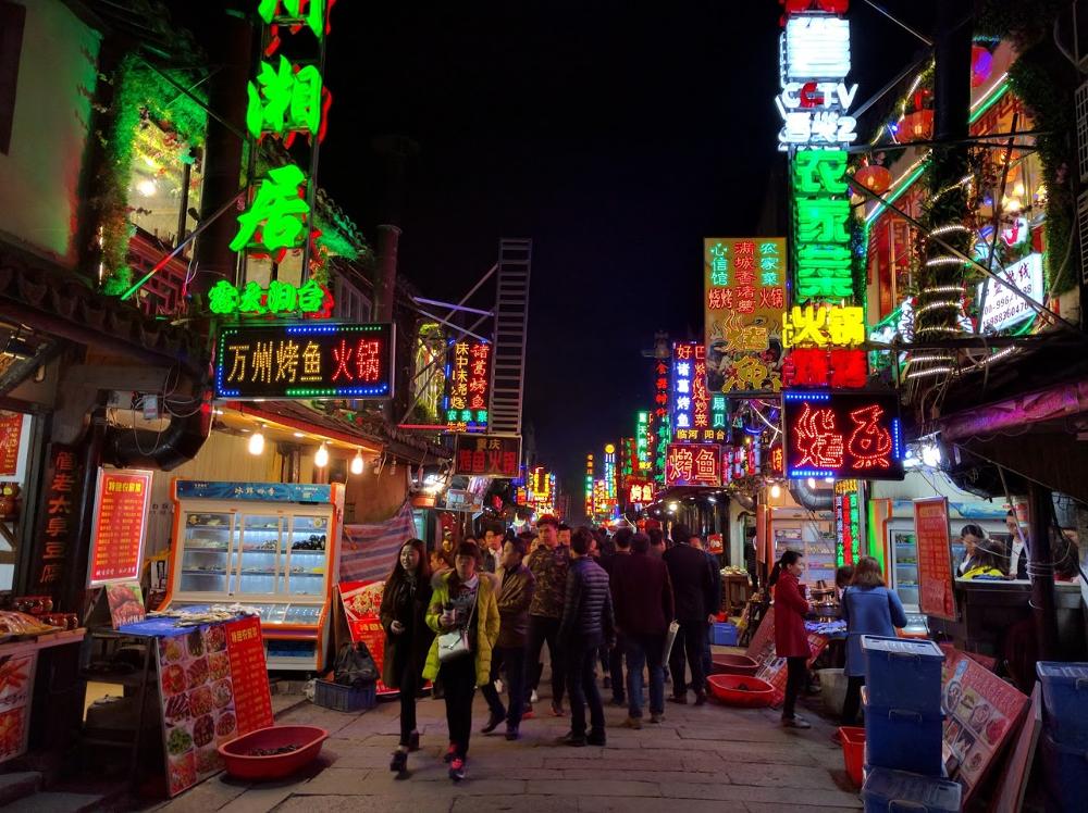 xitang-restaurants