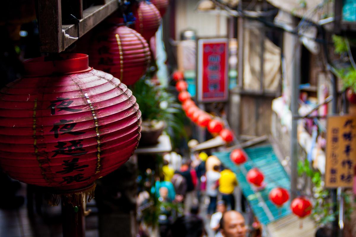 Visa touristique chine
