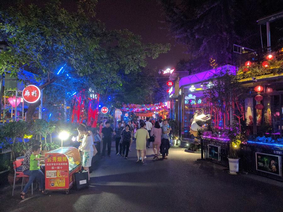 Chengdu nuit