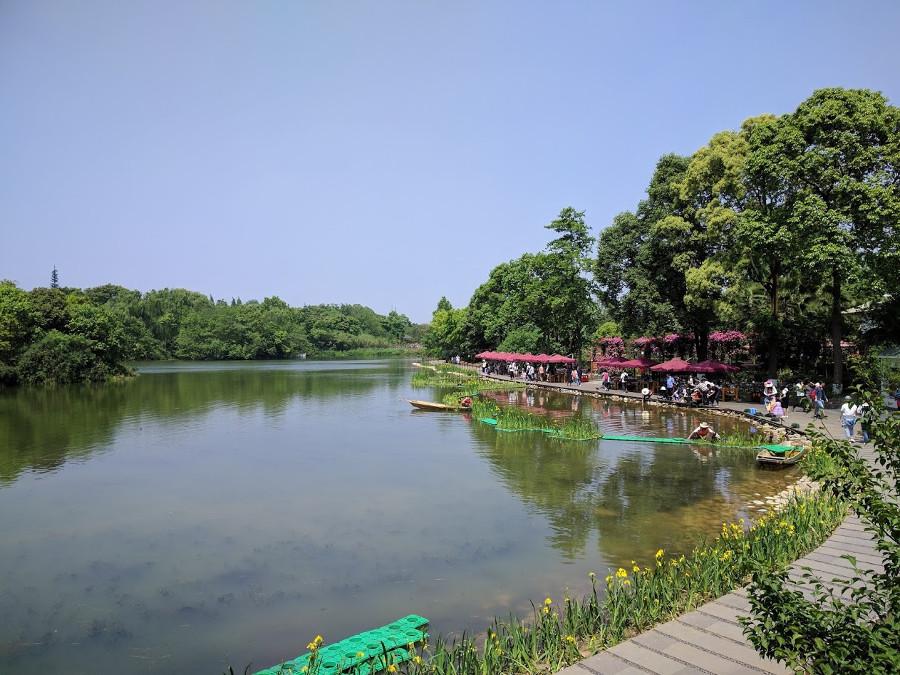 Chengdu Panda Center