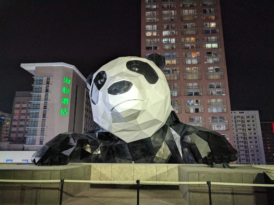 District de Jinjiang Panda Chengdu