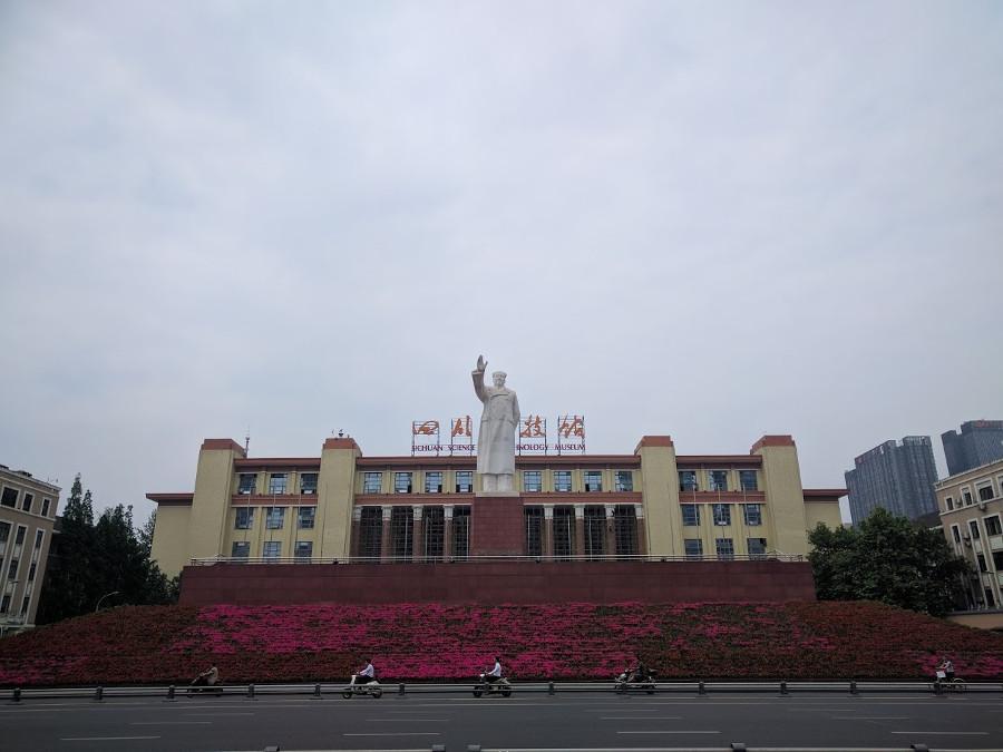 Tianfu Square Chengdu