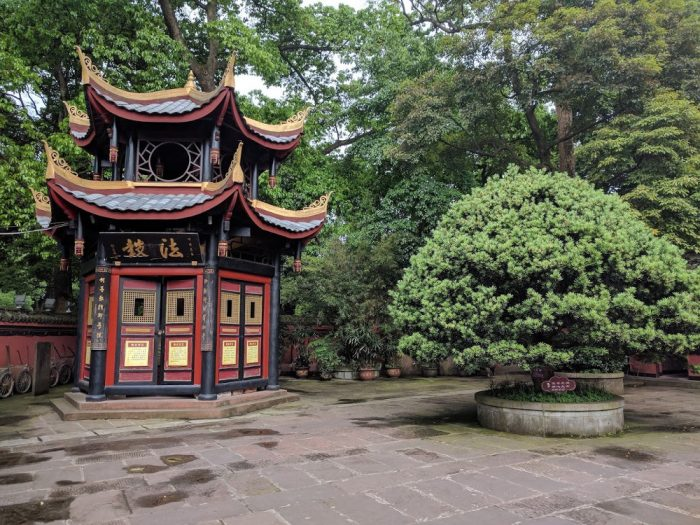 Baoguo Temple à Emeishan   Chine