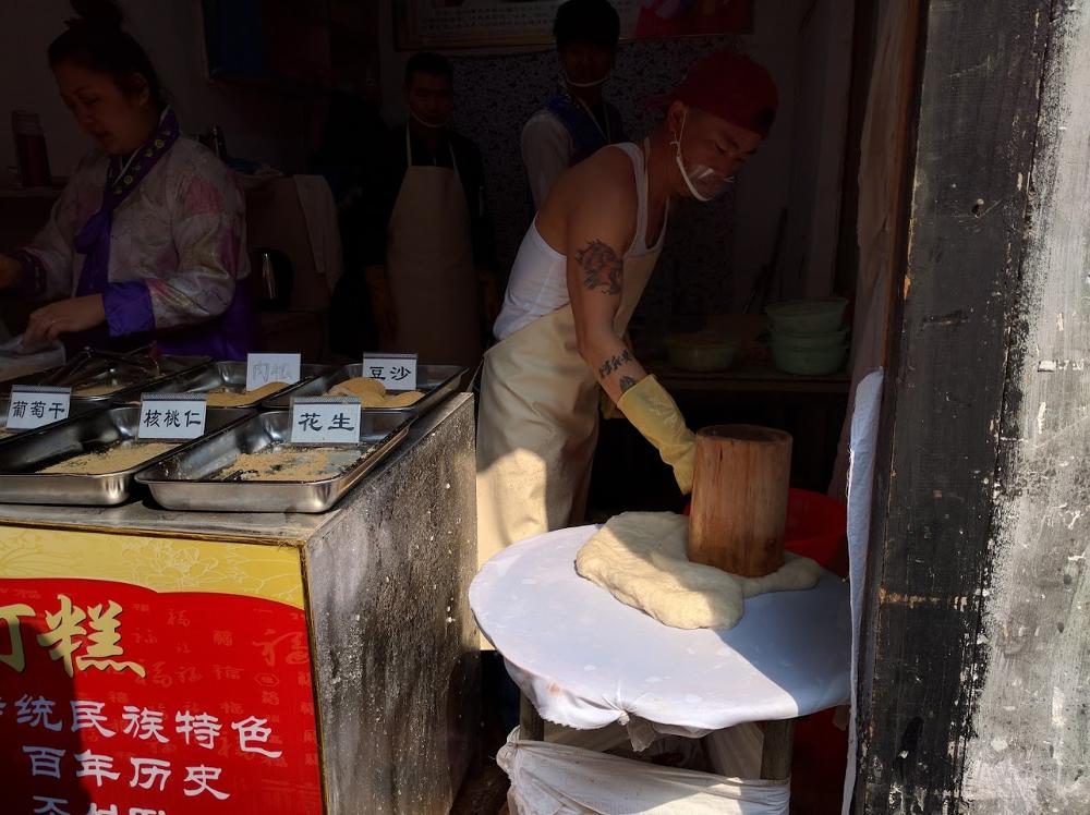 xitang-artisan