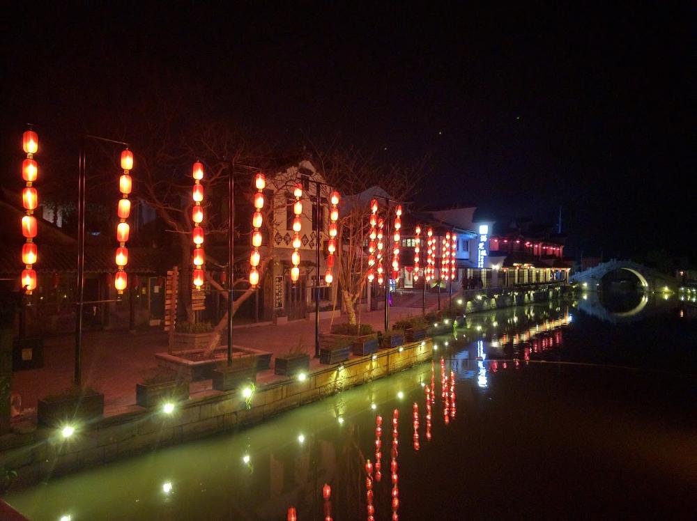 xitang-rue
