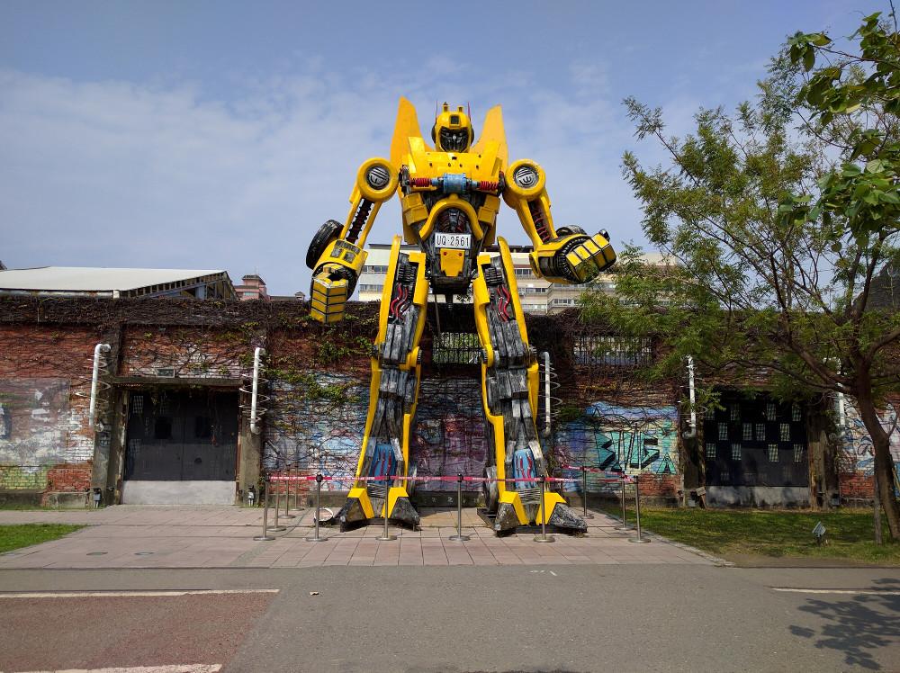 Kaohsiung Art
