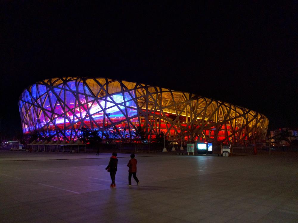 Pékin stade olympique