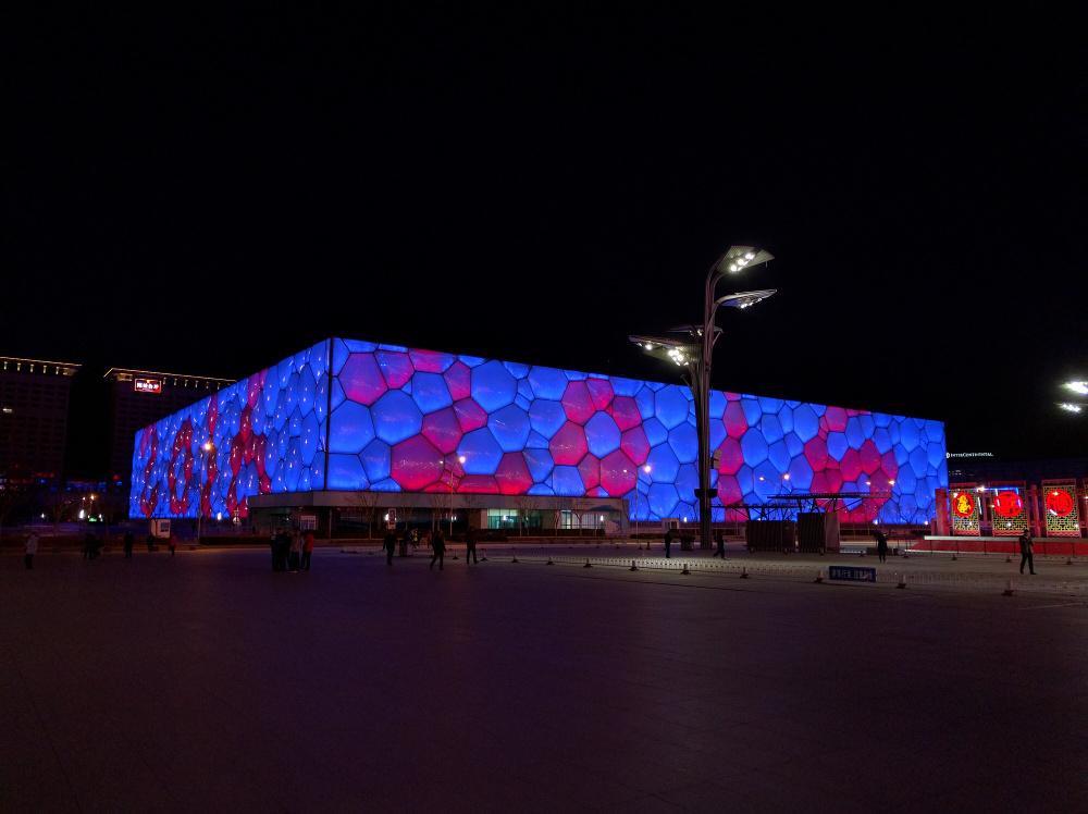Pékin piscine olympique