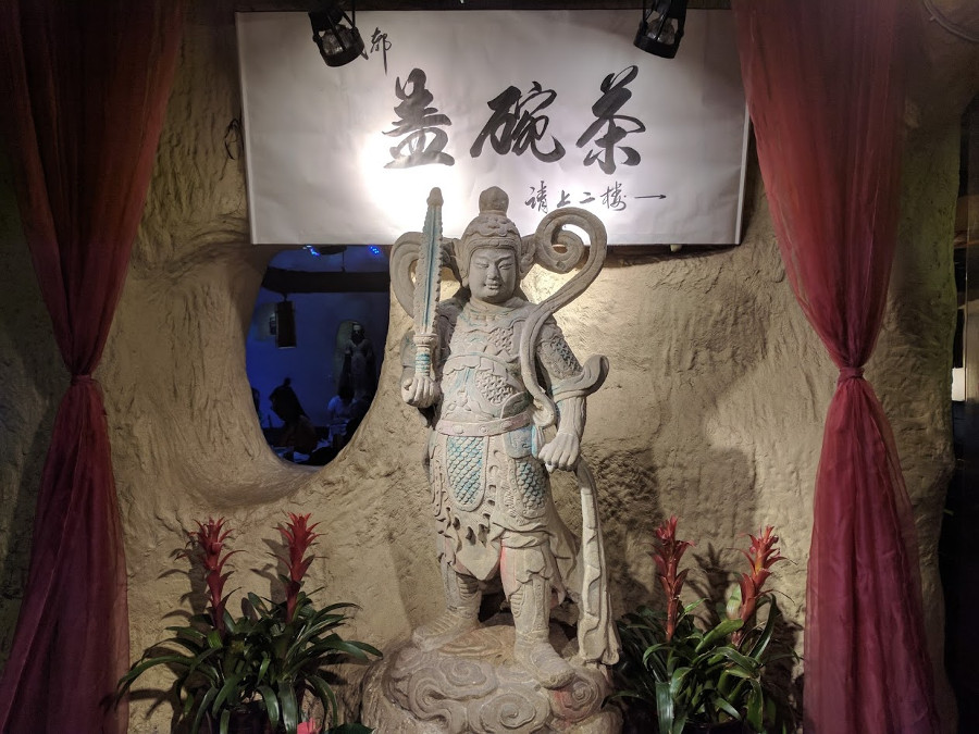Chengdu théâtre