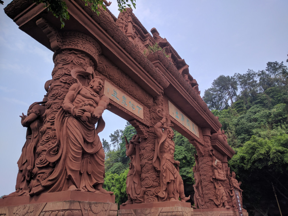 Porte à Leshan dans le Sichuan