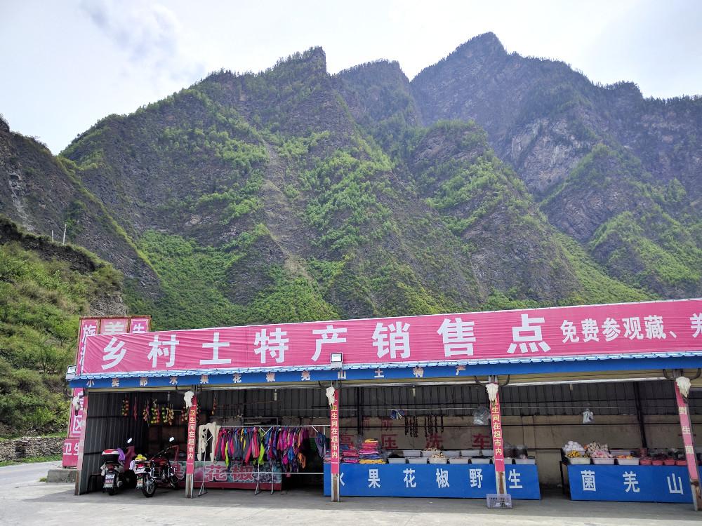 Sur la route de Jiuzhaigou, dans le Sichuan | Chine