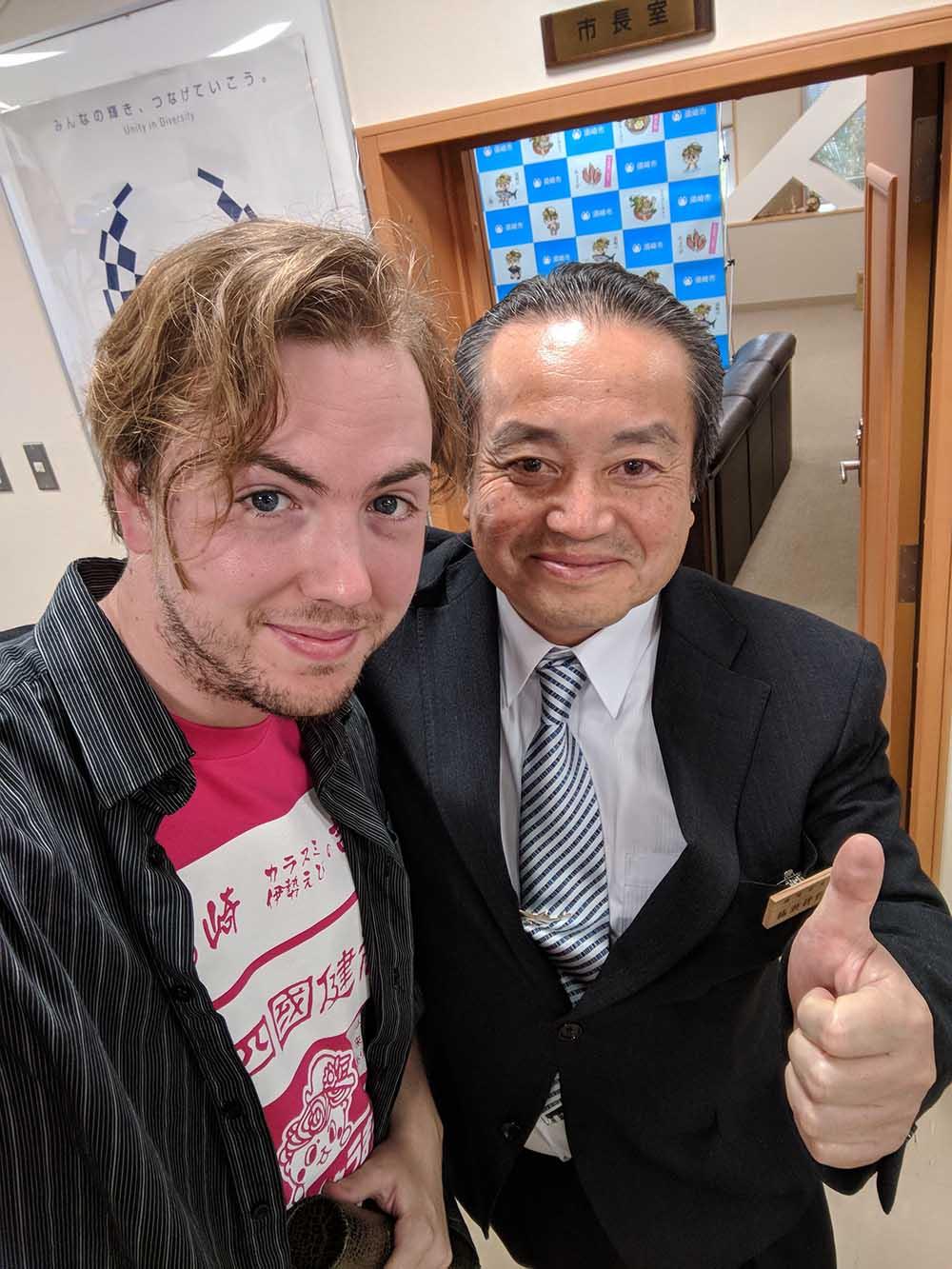 Maire de Susaki | Japon