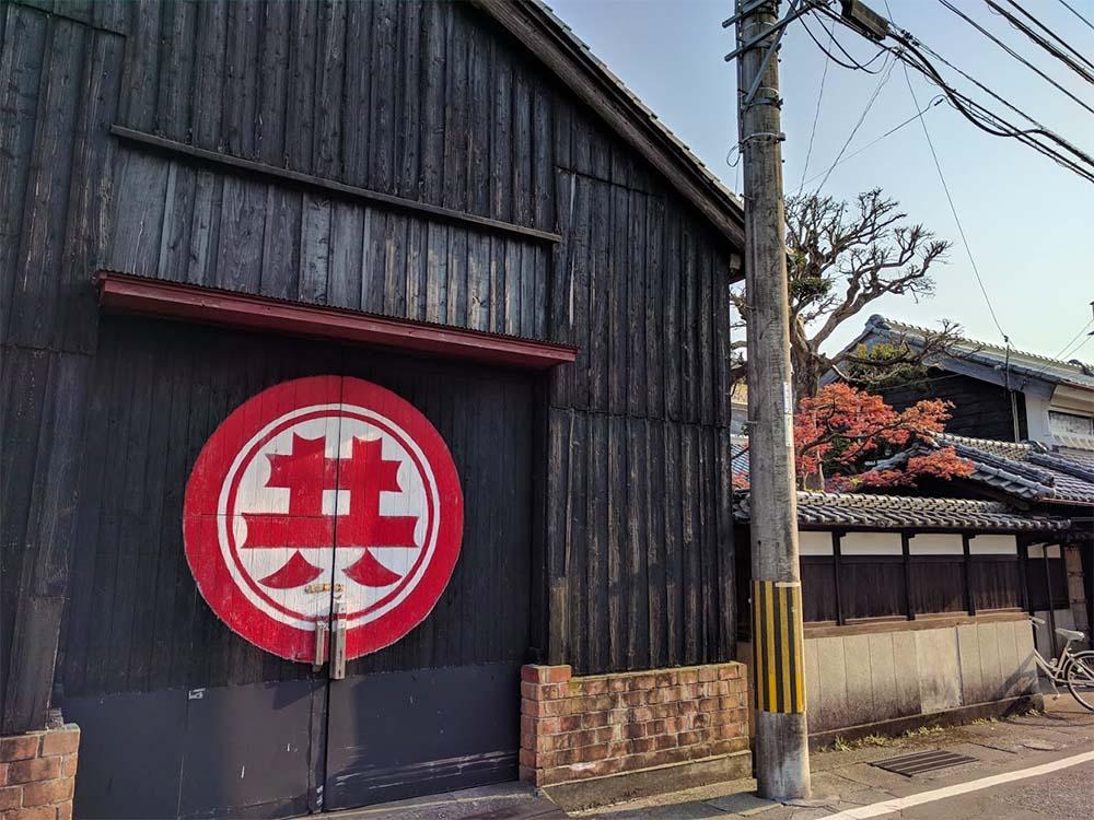 Marukyou à Susaki | Japon