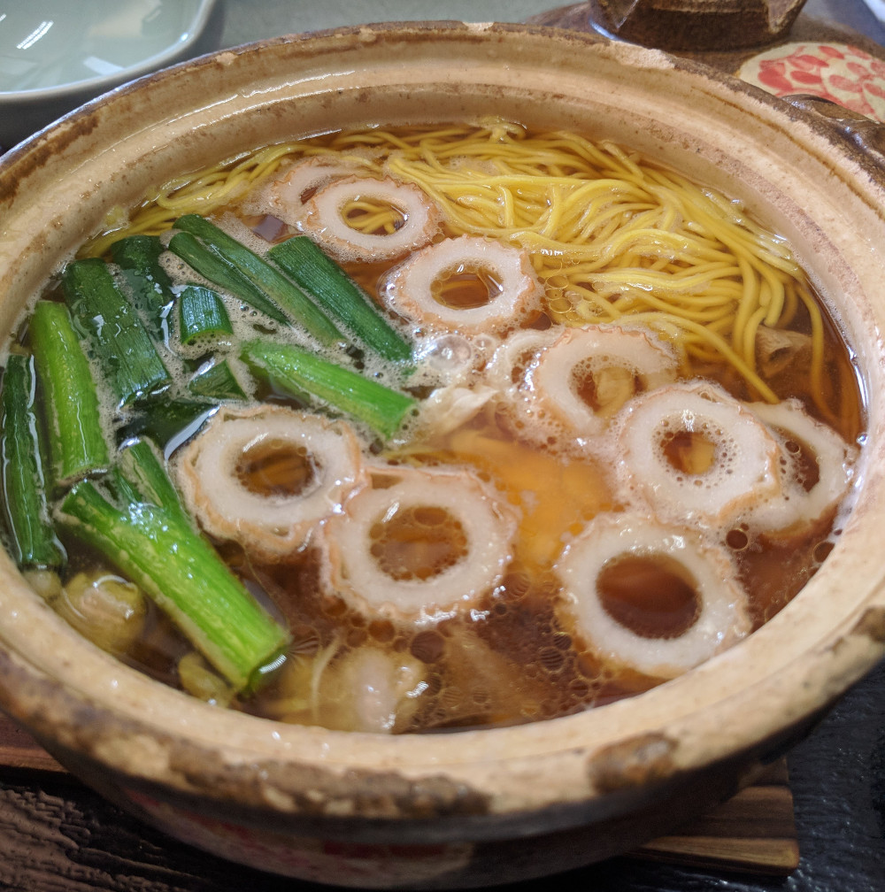 Ramen à Susaki | Japon
