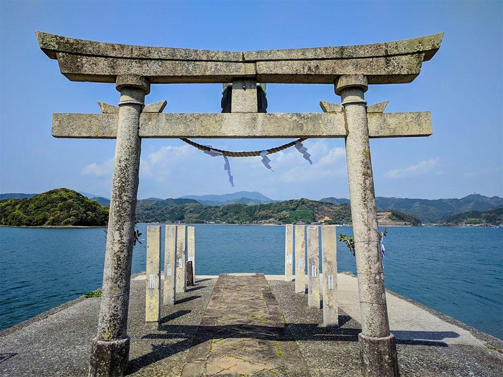 Susaki, préfecture de Kochi | Japon