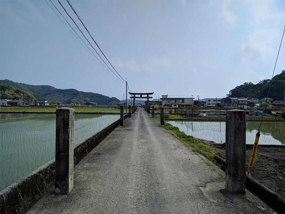 Susaki | Japon