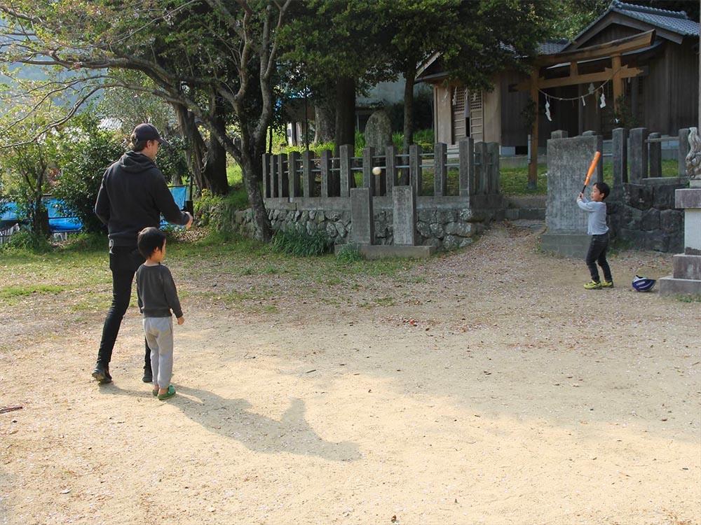 Habitants de Susaki | Japon