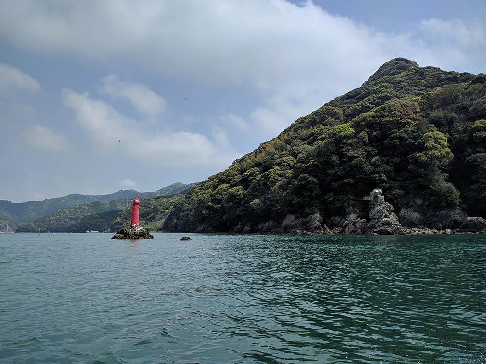 Océan à Susaki | Japon
