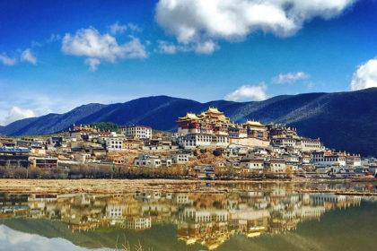 Monastère Songzanlin, Shangri-La | Chine