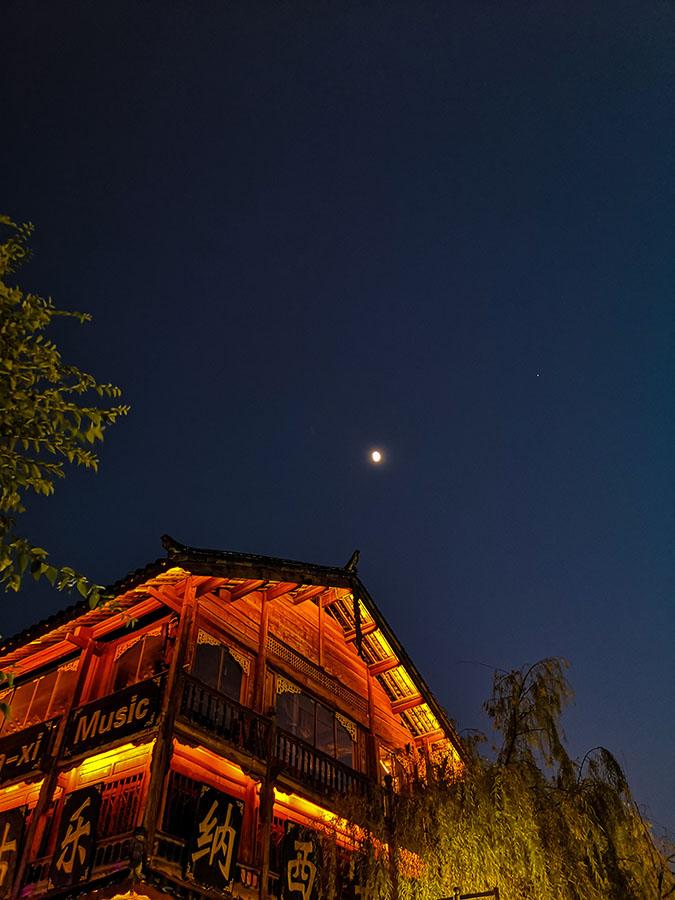 Lijiang de nuit dans le Yunnan | Chine